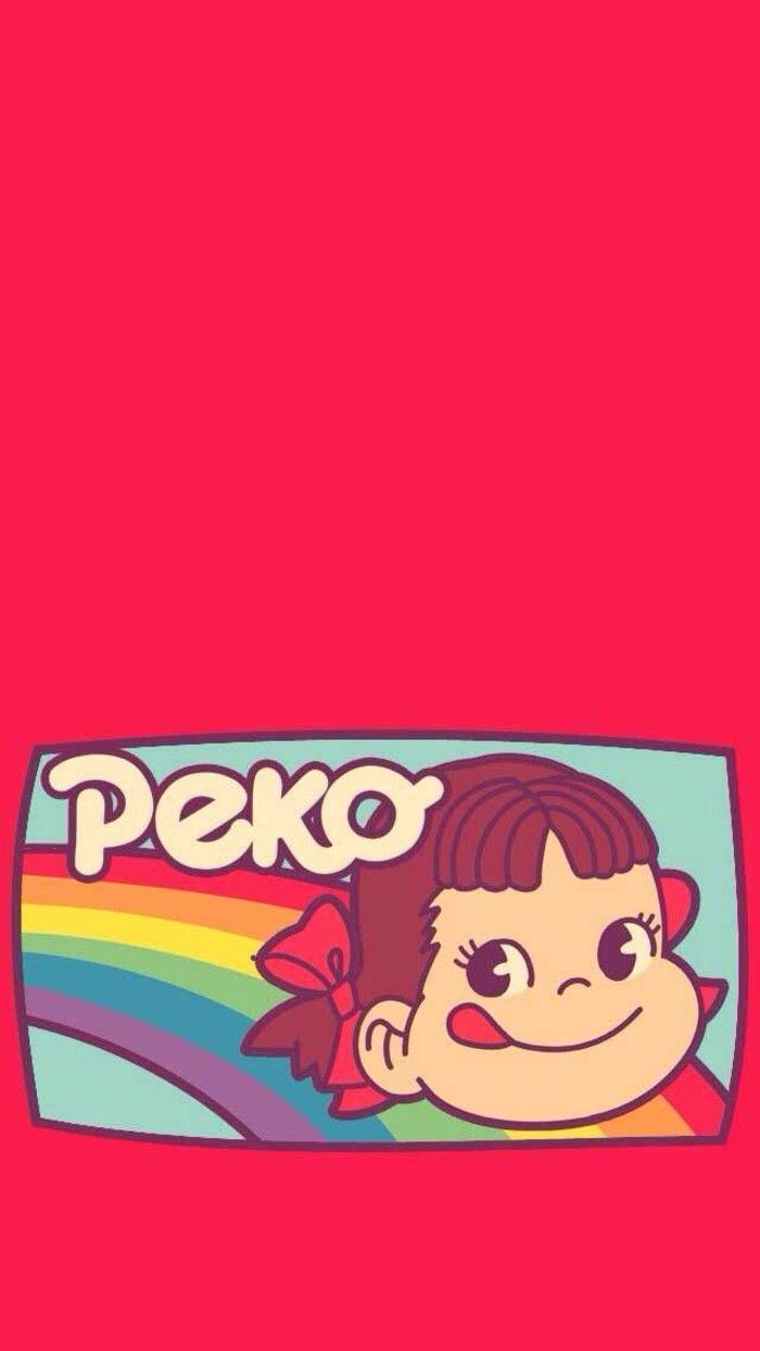 不二家 ペコちゃん スマホ待ち受け pc壁紙まとめ Milky Peko Ch