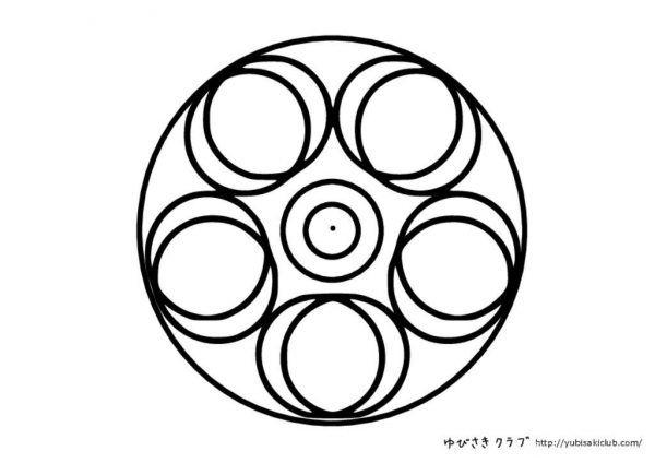 マンダラ塗り絵 無料ダウンロード ゆびさきクラブー幼児プリント シール貼り台紙無料dl In 2020 Geometric
