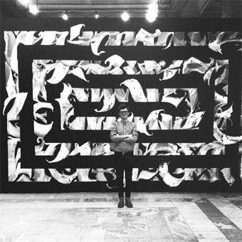 «Покрас Лампас: от первого лица» в разделе «Дизайн»