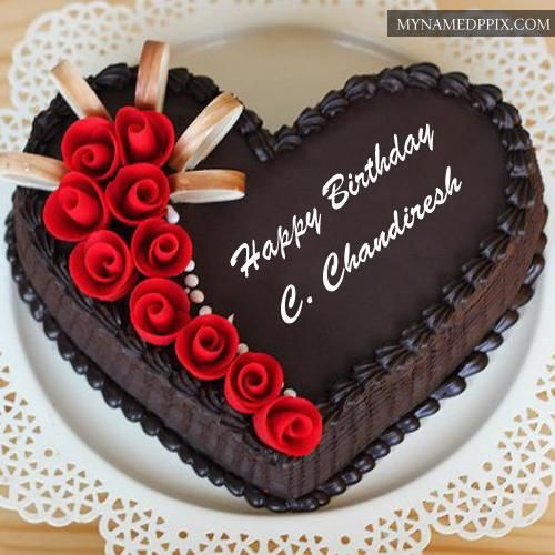 Chocolate Yummy Happy Birthday Cake Name Edit Photos In