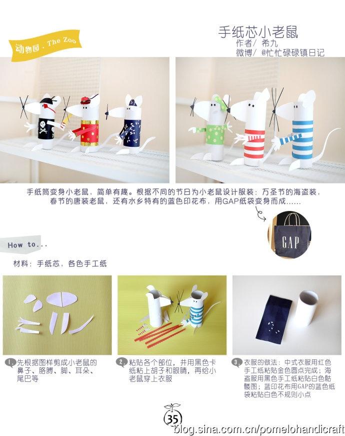 DIY CRAFT ** Toilet paper rolls **  - eeeeeeeek it's a mouse... never fear  its just a toilet roll