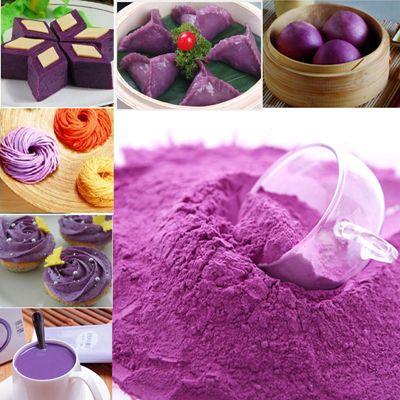 Purple food color 30 g 19 yuan