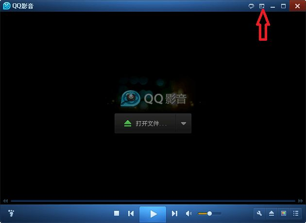 QQ Player Keyboard shortcut and hotkeys   QQ Player Keyboard shortcut and hotkeys you need to know to navigate effectively and quickly. QQ PlayerIt is a free video player that comes with a nice interface and great support for lot of video formats and codec.Price: Free In order to check out all the keyboard shortcut and hotkeys present in QQ Player. Follow the following instructions below: 1) Launch the QQ Player   2) Press F5 on your Keyboard to go to Options OR at the top left hand corner…