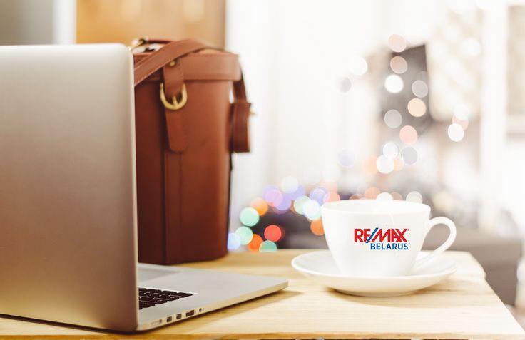 Вы ищете варианты для инвестирования в бизнес? Вы мечтаете иметь свое дело в сфере недвижимости? Вы успешный риэлтер и хотите развивать свой бизнес? Если хоть один Ваш ответ ДА, тогда компания RE/MAX ваш лучший выбор! www.remax.by