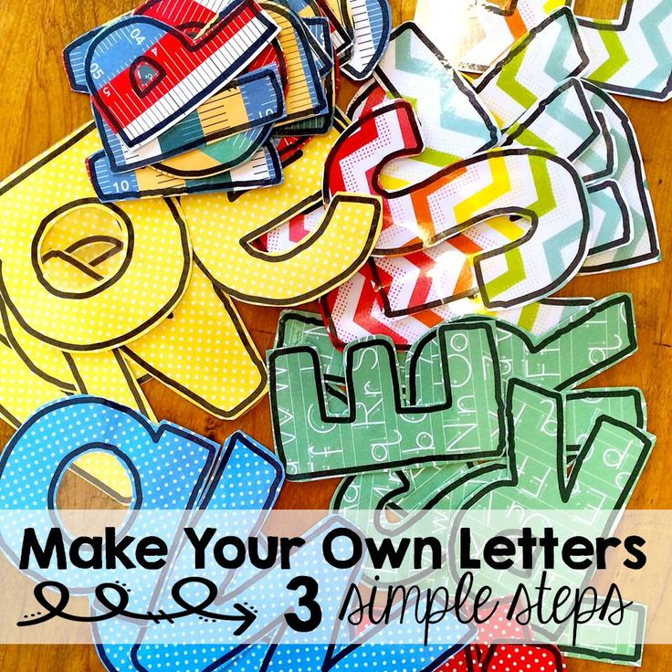 DIY bulletin board letters that won't use up all of your ink or time! These are perfect for back to school and classroom decor projects!