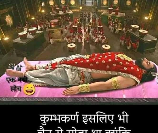 Zindagi Quotes Hindi In English Zindagi Quotes Volzan Com Funny Quotes In Hindi Jokes In Hindi Funny Jokes For Kids