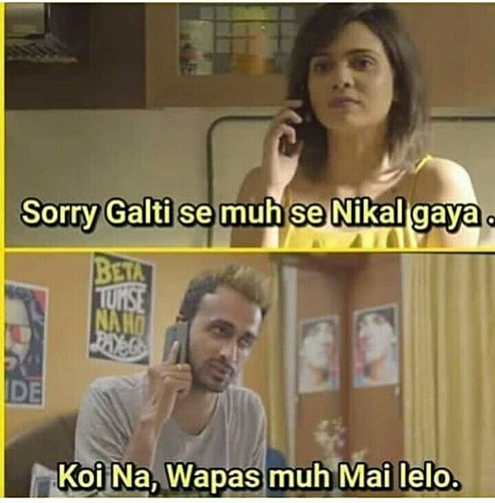 Pin By Handsom On Thoda Funny Thoda Filmy Most Hilarious Memes Really Funny Memes Fun Quotes Funny