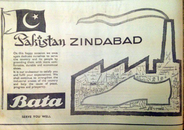 The Dawn (Karachi), 1954