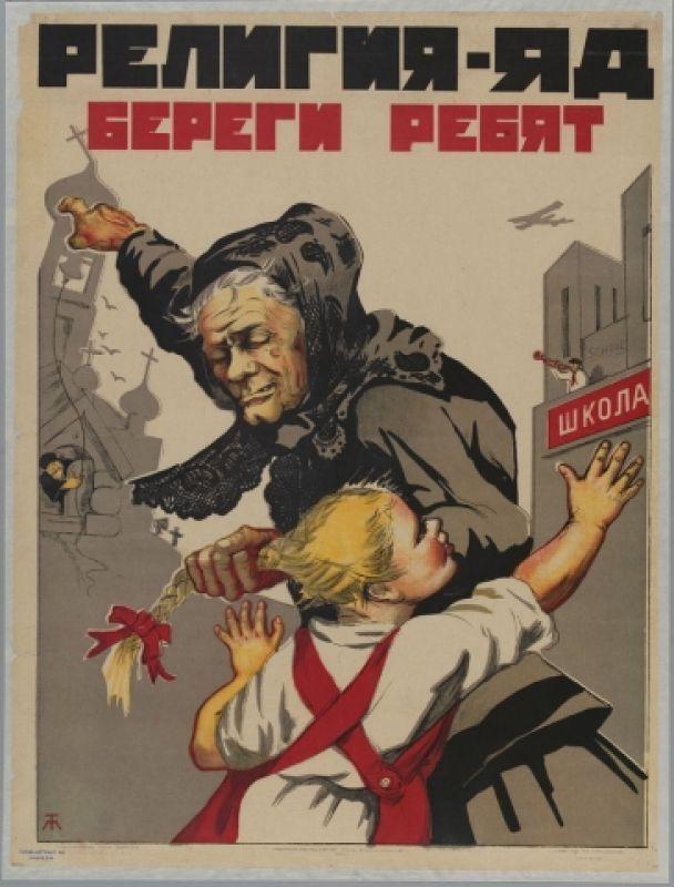 Religion is poison | Designer: N.B.Terpsikhorov, 1930, Russia