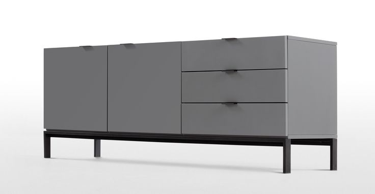 Marcell Sideboard, Grey | made.com