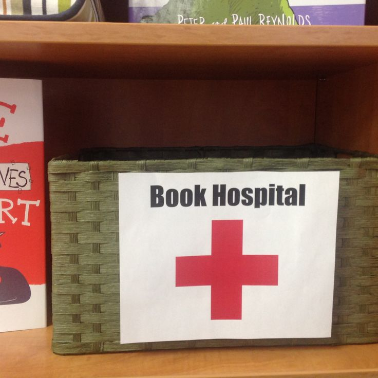 Classroom libraries are expensive to maintain! When a book gets damaged, it can disrupt a lesson. Create your own book hospital with a free printable.