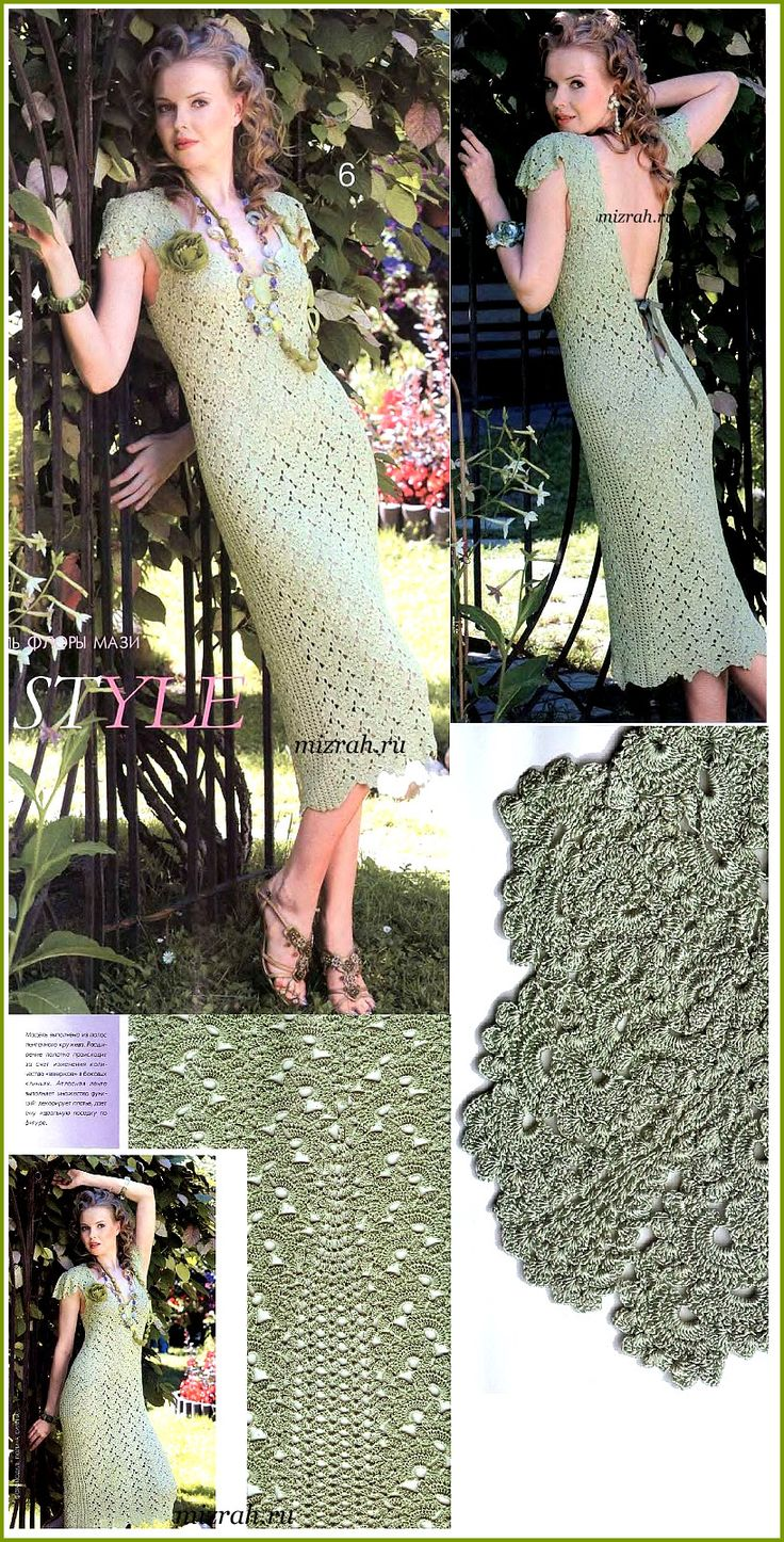By the summer: lace dress belt from Flora Mazi. Discussion on LiveInternet - Russian Service Online Diaries