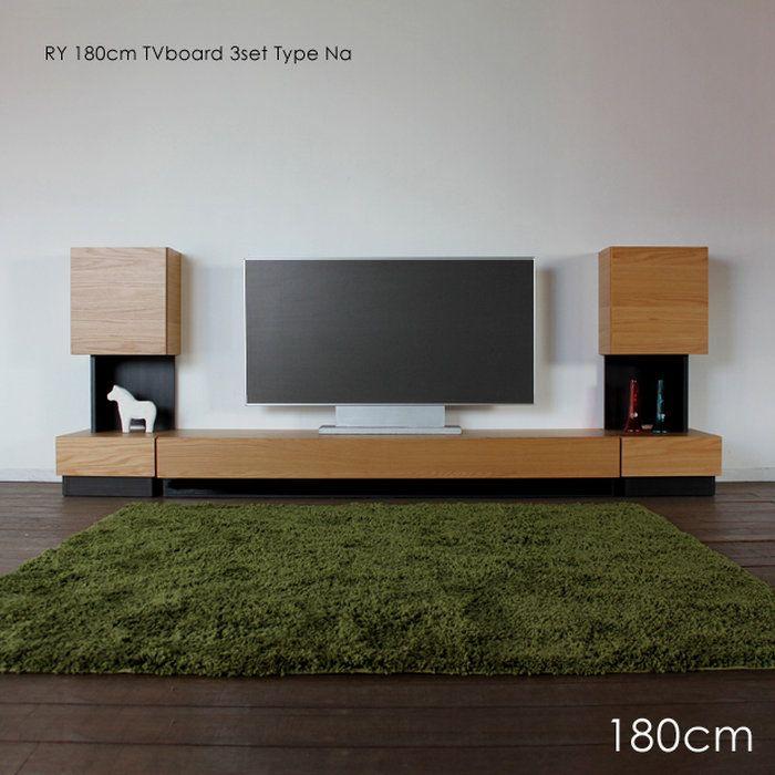 楽天市場 商品名 Ry テレビ台 180cm テレビボード キャビネット3点
