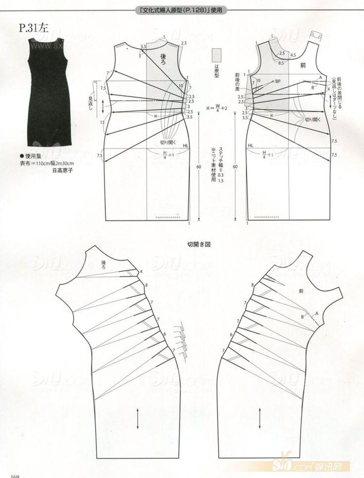 StyleBook 2012 盛夏号 (3) - 紫苏 - 紫苏的博客