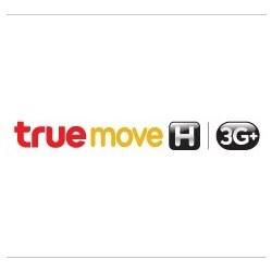 ช่องทางการเช็คยอดปริมาณการใช้อินเทอร์เน็ตมือถือของ Truemove H