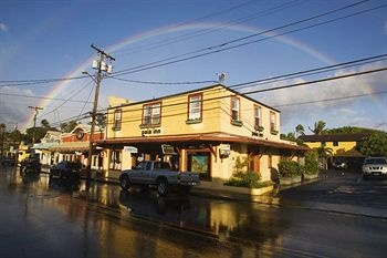 16 best get spoiled on maui images on pinterest aloha for Best boutique hotels maui