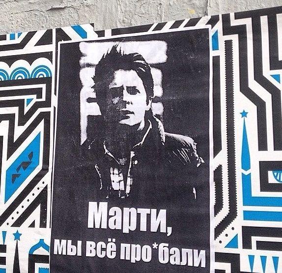 Марти МакФлай,Назад в будущее,фильмы,2015,удалённое