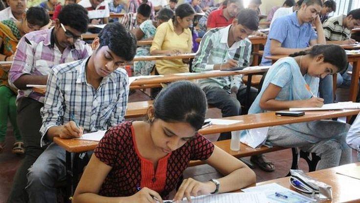 IIT JEE Entrance Exam