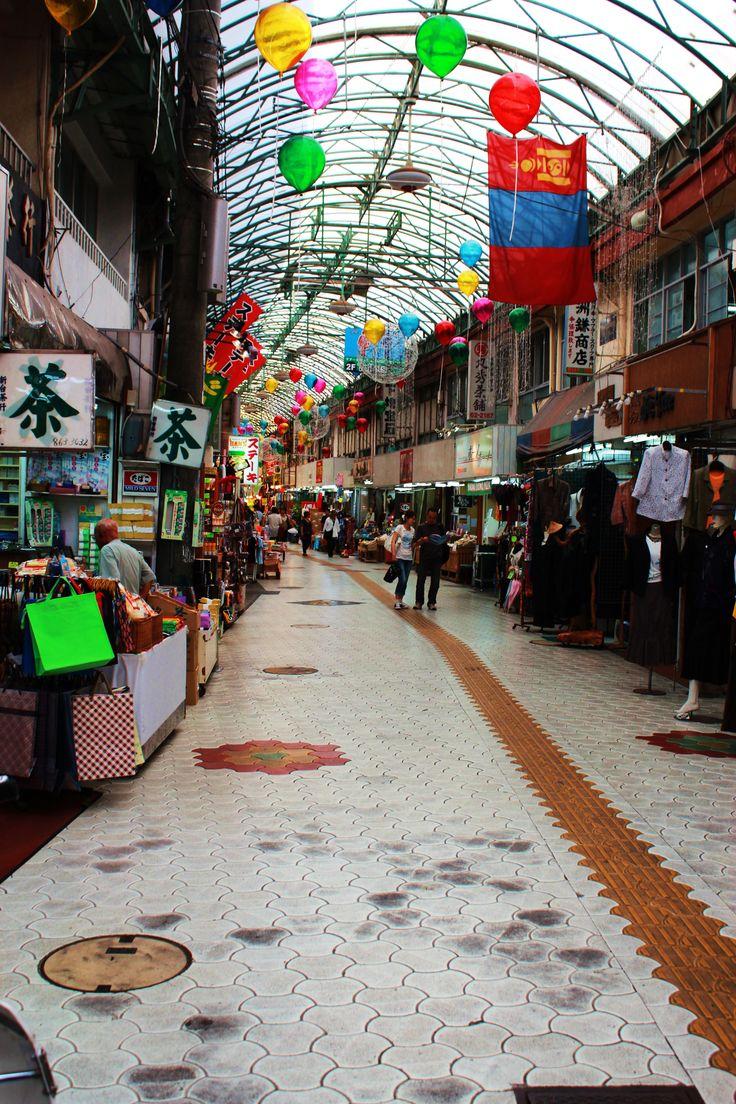 Street Market, Naha, Okinawa, Japan...especially the fresh market with fish and sea creatures everywhere