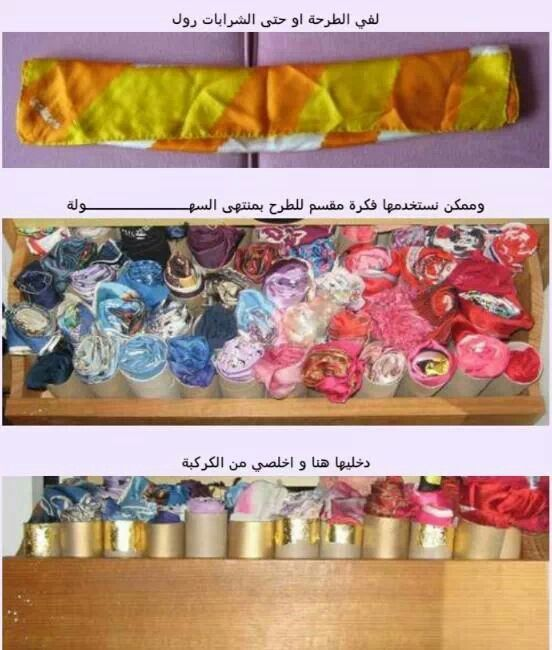 Id e rangement de foulard id e pinterest - Rangement pour foulard ...