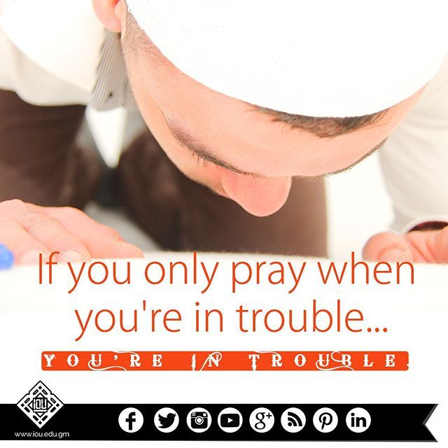 If you only pray when you're in trouble, then you're really in deep trouble! Be steadfast and regular in fulfilling salah not just when needy!  #islamicOnlineUniversity #BilalPhilips
