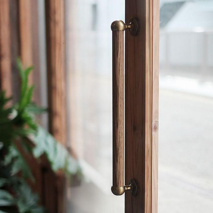 木と真鍮のドアハンドル 32mm ドアハンドル オリジナル家具 金物