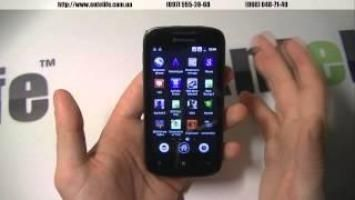 Lenovo A690 MTK6575 smartphone review