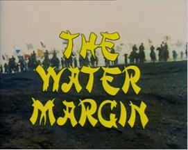 The Water Margin is a Japanese television series based on Water Margin, one of the Four Great Classical Novels of Chinese literature. Description from naturalgeographicmagazine.com. I searched for this on bing.com/images