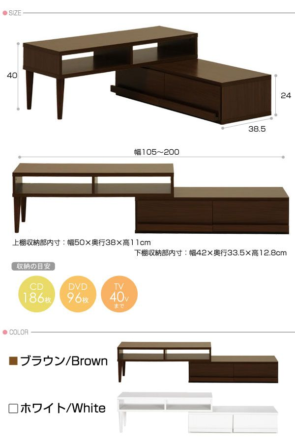 Telescopic Coffee Table Images Wood Pedestal Base