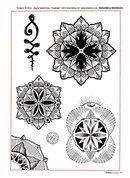 Tattoo flash book №5 - mandalas &..