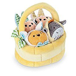 260 best online deals images on pinterest online deals some easter gift ideas for kids negle Choice Image