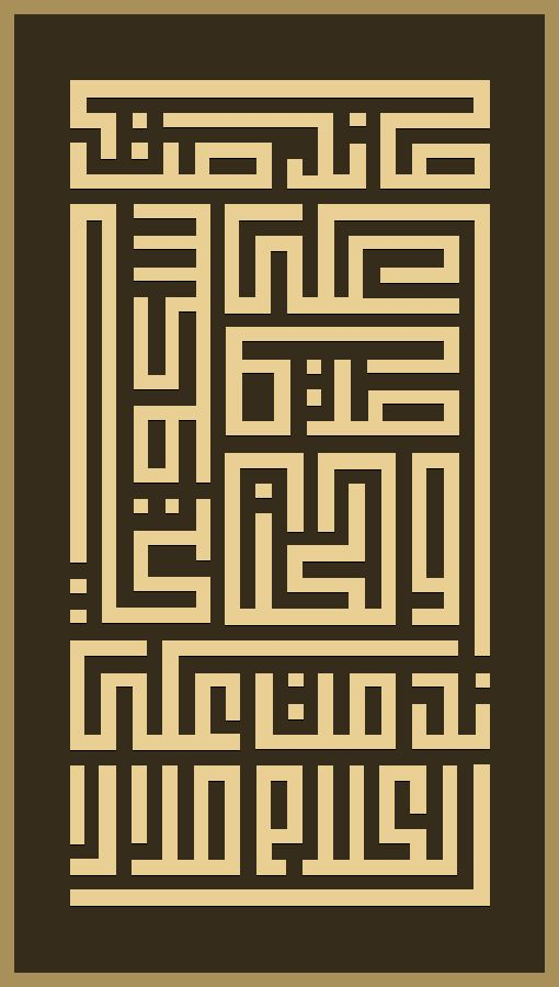 Images about kufi on pinterest behance squares