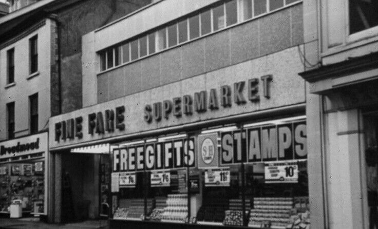 Yet another Fine Fare Supermarket. Yes - they really were that bad.