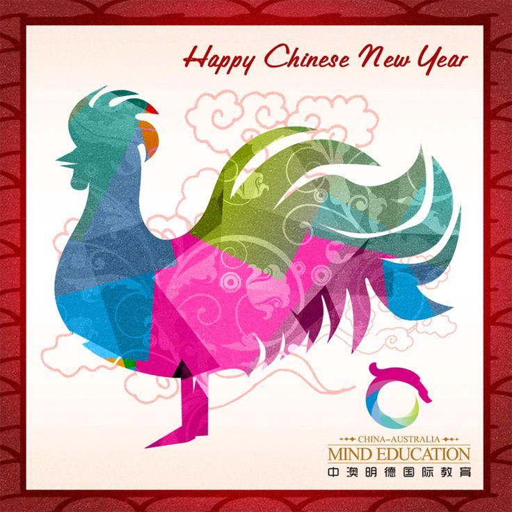 Happy Chinese New Year in advance! Wishing everyone all the blessings of a beautiful New Year season. #ChineseNewYear #YearOfTheRooster #CNY #CNY2017 #ChineseNewYear2017 #Australia #China #Travel #Study #Education