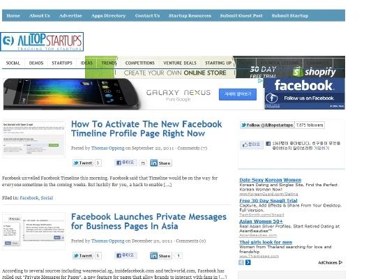 alltopstartups.com 스타트업 뉴스 및 펀딩 소식을 전해주는 사이트