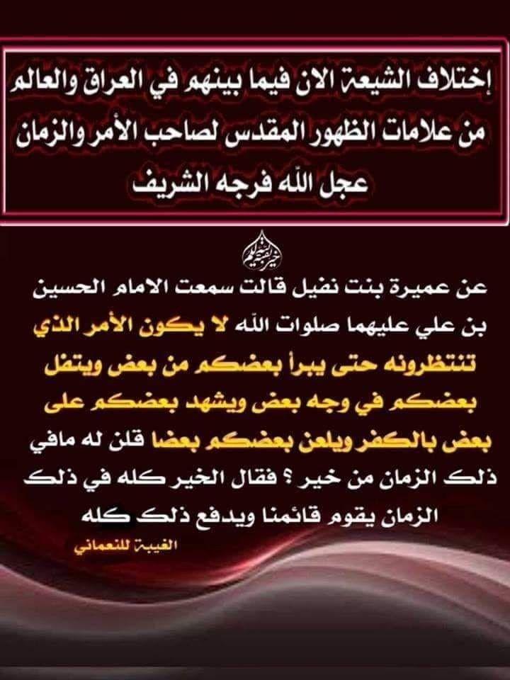Pin By Hassanein On Islam Hadith Islam Hadith Hadith Islam