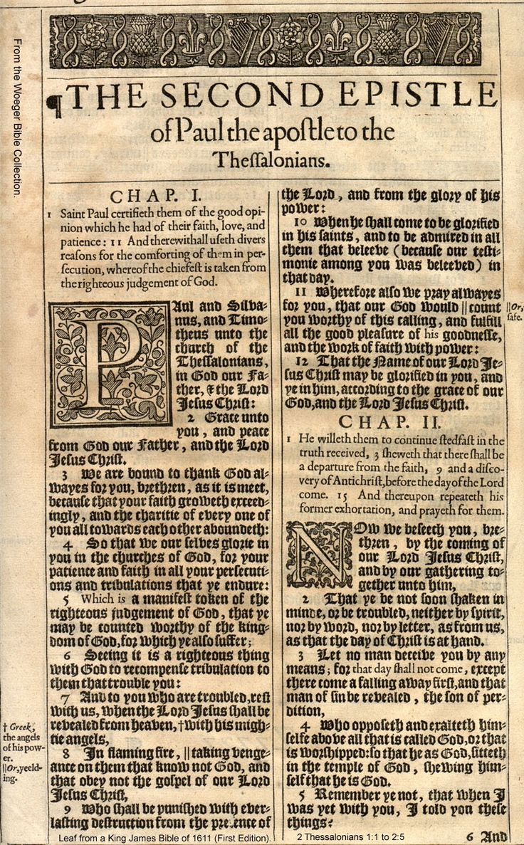 bible translators | King James Bible of 1611