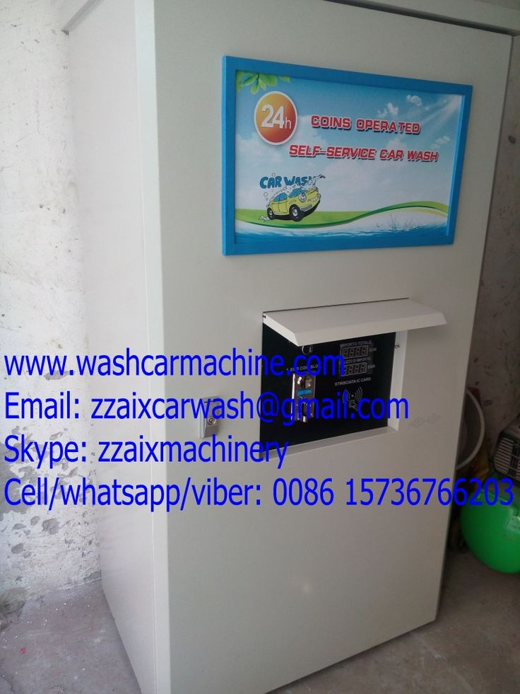 Am I beautiful? My name is coin operated car wash, http://www.washcarmachine.com/, my email, zzaixcarwash@gmail.com, skype, zzaixmachinery, cell/whatsapp/viber: 0086 15736766203