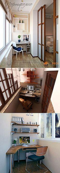 Как сделать кабинет на балконе.