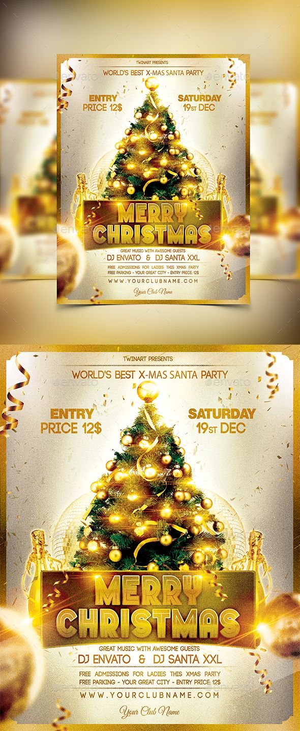 Free christmas poster design templates - Christmas Party Flyer