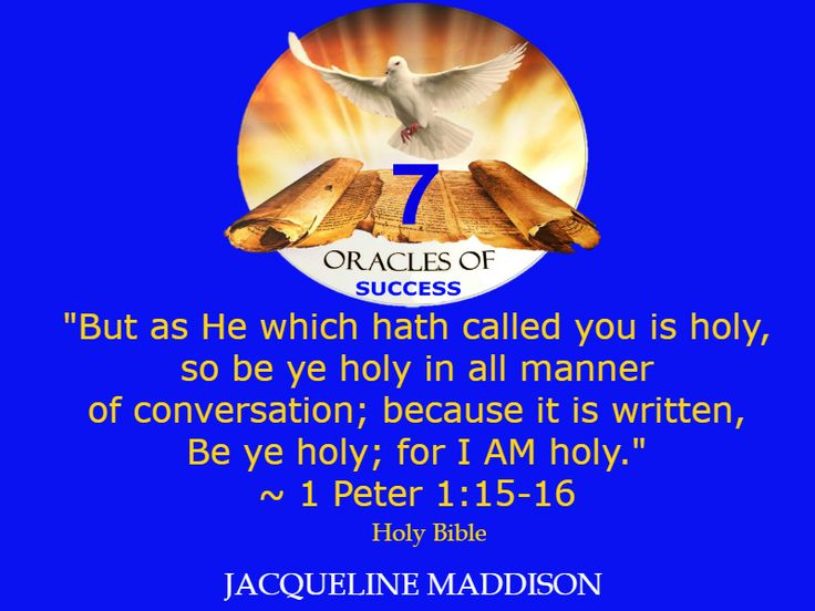 1 Peter 1:15-16 Holy Bible ✨✨ #success #quotes #business #books #entrepreneur #life #inspiration #spirituality #motivation #motivational #God #Jesus #HolySpirit #holy #bible #wisdom