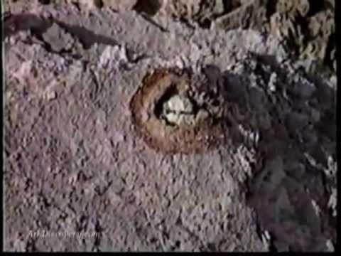 Arqueología Biblica con Audio en Español 1 De 4 - YouTube