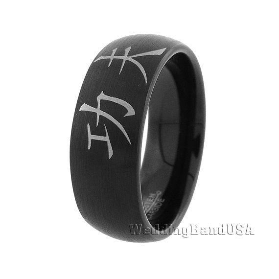 Tungsten Chinese Symbol Ring,Tungsten Mens Black Engraved Chinese Symbol Wedding Band, Brushed Black Tungsten Ring Free Laser Engraving