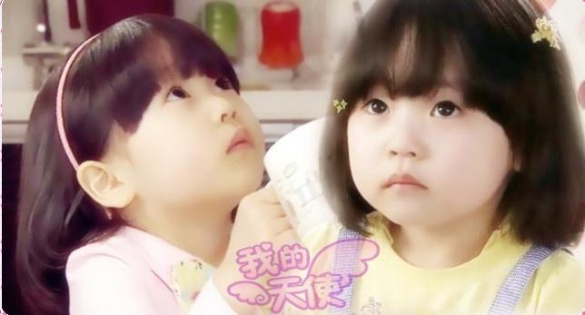 Kim Yoo Bin, Korean child star