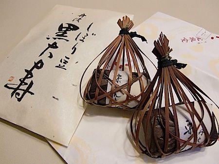 宝泉堂 / しぼり豆の「黒大寿」と丹波栗を使った栗きんとん
