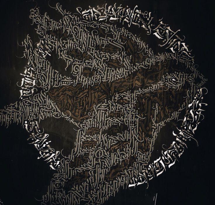 CALLIGRAPHY Bird logo TRAILHEAD by ODINTRI