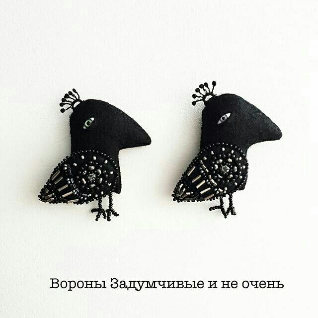 Cutest little black birds pins. crows in the making.