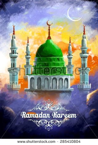 Eid Background Stock Photos, Images, & Pictures | Shutterstock