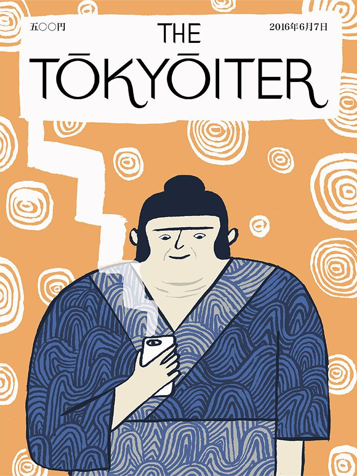 The Tokyoiter   Cover Illustration by Nick Alston