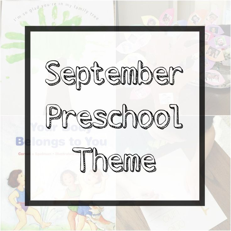 """All About Me"" is a popular September preschool theme and I decided to go with it as well because I love all that can be discussed within this topic! I threw in Grandparent's Day …"